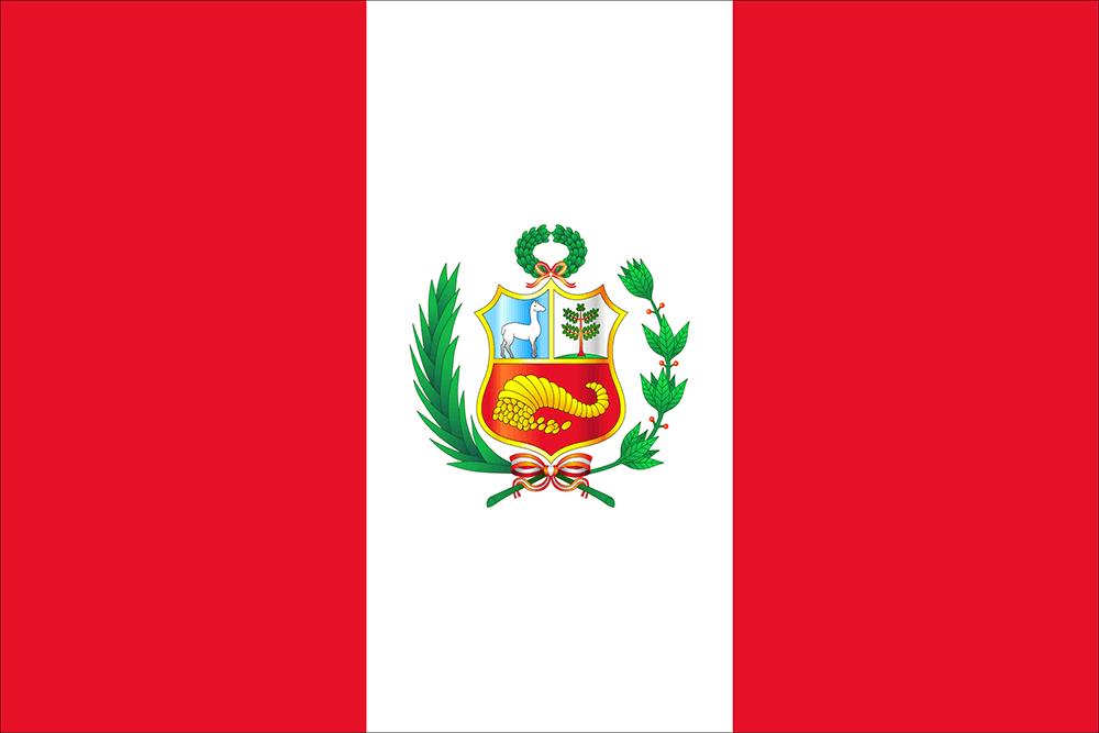 Peru Kahve Orijin