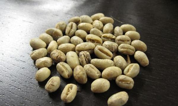 Kahve Tohumu Peaberry