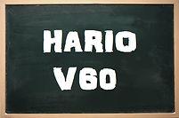 Hario v600.jpg