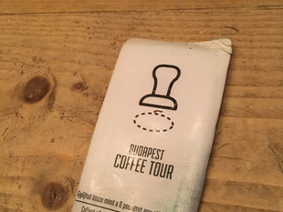Budapest Specialty Coffee Guide