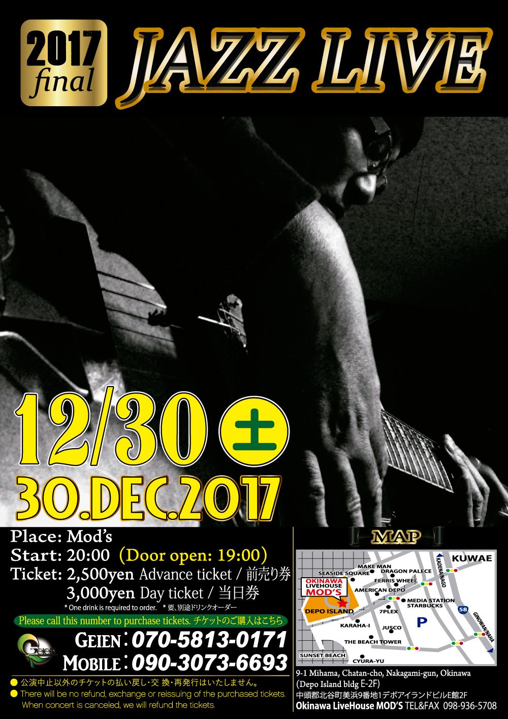 MOD's LIVE 2017