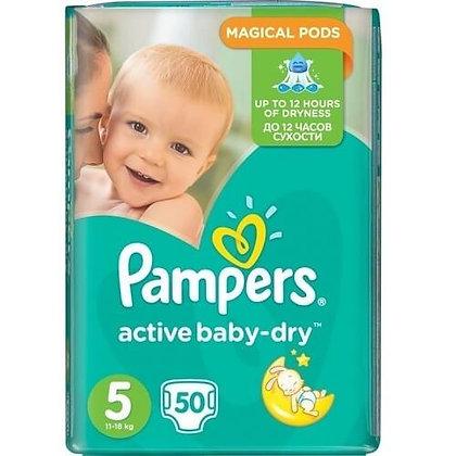 PAMPERS ACTIVE BABY DRY ΜΕΓ 5 1x50 JUMBO