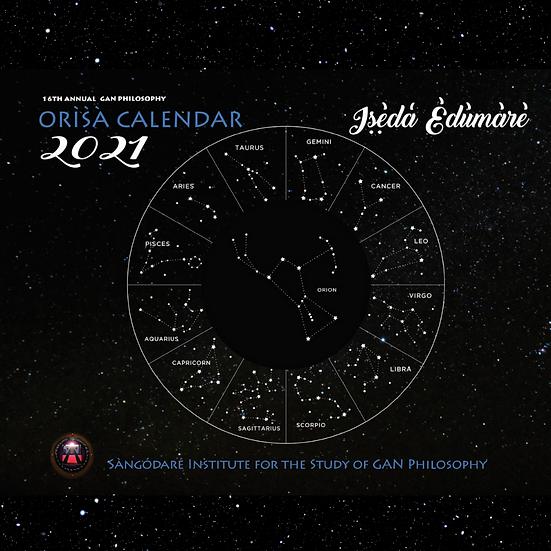 2021 GAN Philosophy Calendar