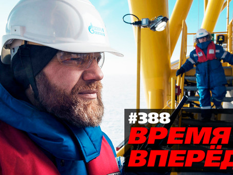 Как и когда Россия завершит нефтяную войну. Простая арифметика