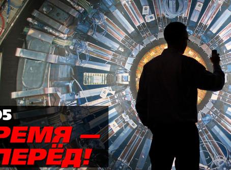 Россия приступила к реализации научного мегапроекта