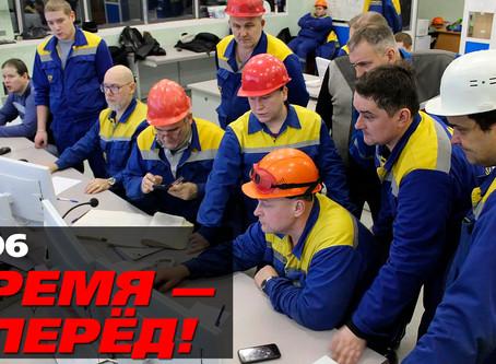 Россия переходит в наступление на изотопном фронте. Конкуренты, подвиньтесь!