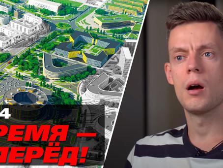 В России есть своя «Кремниевая долина». Вот почему вы про неё не слышали