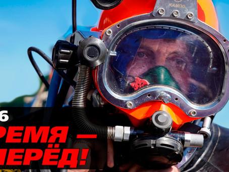 Дотянулись! Россия оплетает мир подводными кабелями