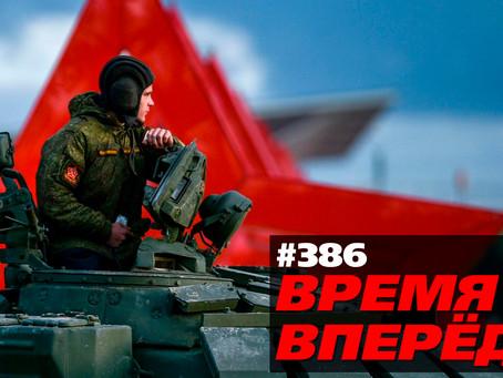 Начался перезапуск российской оборонки. Это решающий момент