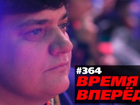 Россия слезает с трубы и зальёт мир «жидким золотом». Мы – непобедимые!