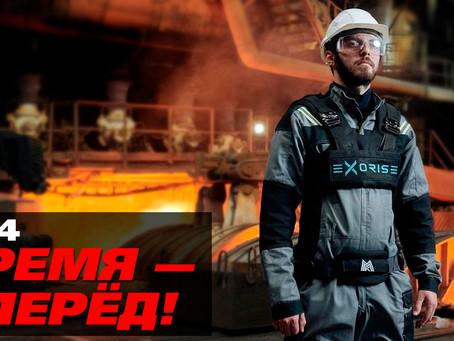 Россия запустила секретную установку. Помог «единорог Чубайса»