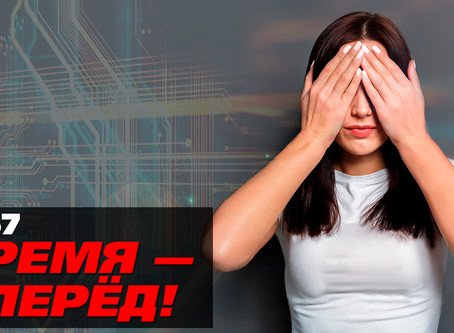 Прорывные российские технологии, которые от вас СКРЫЛИ