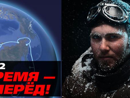 Всё своё. Россия начала тянуть грандиозную линию в Арктике