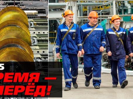 Снова первые! В России создана уникальная турбина