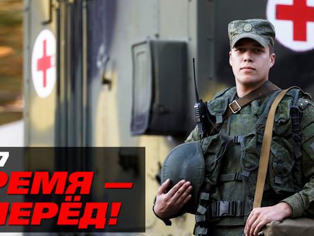Россия возродила «медицинский спецназ» для борьбы с эпидемиями