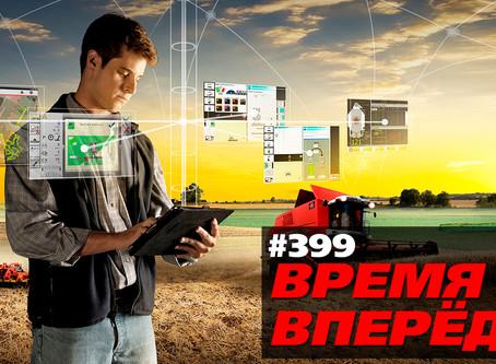 Началось. В России стартовал крупнейший технопроект
