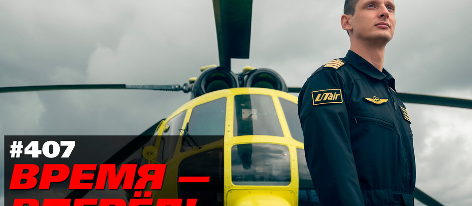 Операция «русификация». Как авиапром возвращается в «родную гавань»