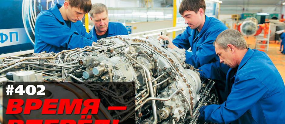Россия сделала шаг в создании двигателей будущего