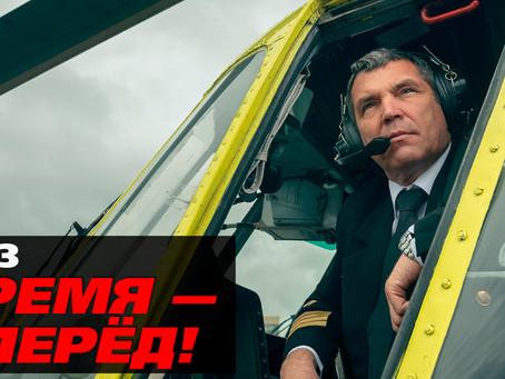 Россия скидывает ещё одну удавку. Испытан новый двигатель