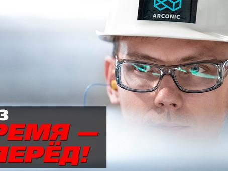 В России возрождается целая отрасль. Остро нужны работники
