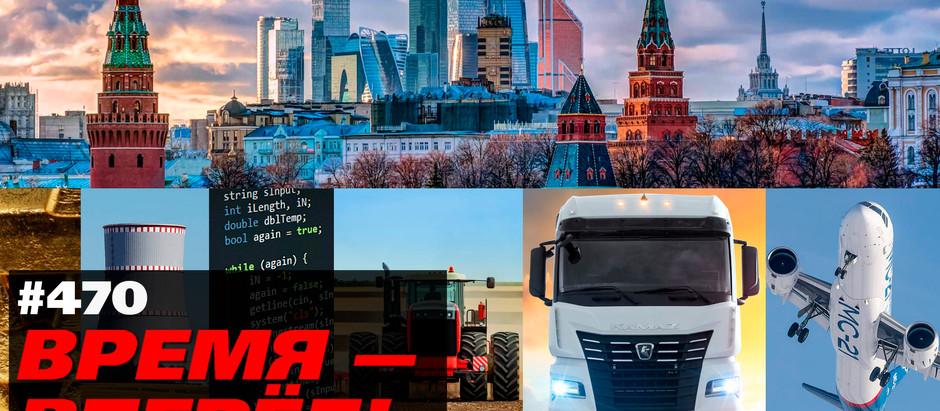 У российской экономики блестящее будущее. Объясняем почему