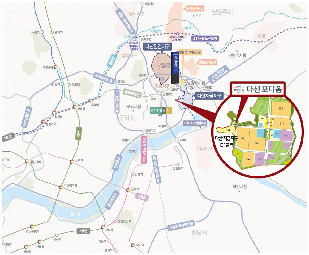 남양주-다산신도시-다산포디움-광역입지도.png