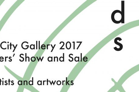 Common Goods / FCG Members' Show and Sale 2017