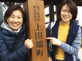 田端屋のルーツを探す旅に出ました!