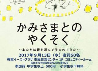 ~第1回『田端屋映画祭』~開催しちゃいま~す♡