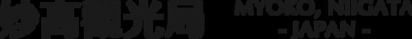 logo_myoko-tw_2x.png