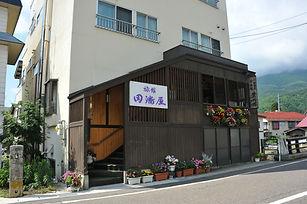 DSC_7248.JPG