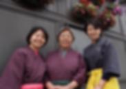 田端屋女将3人.png