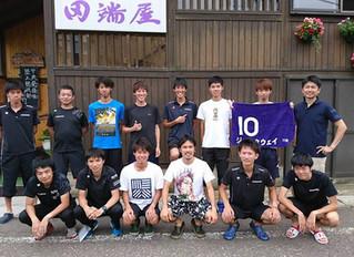田端屋は「CHUHATSU陸上競技部」を応援しています♪