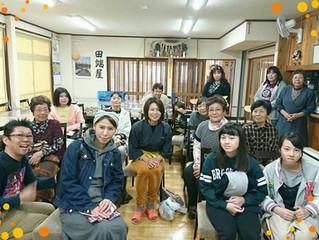 田端屋映画祭開催♪ 実は「かみさまとのやくそく」とのご縁から、 更に田端屋の運気がUPしちゃったんですよ♡ ~そのヒミツを公開しちゃいます~