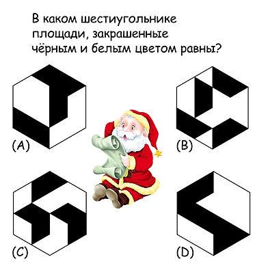 задачка-7.jpg