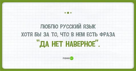 20201226-164406-11-elki.jpg