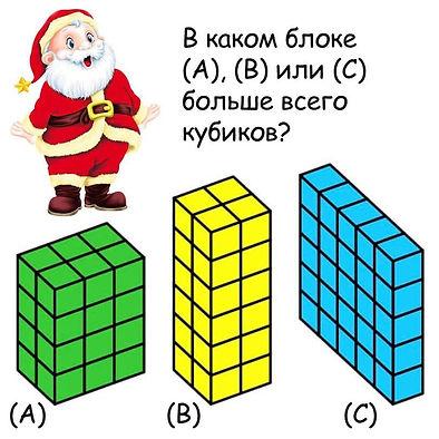 задачка-3.jpg