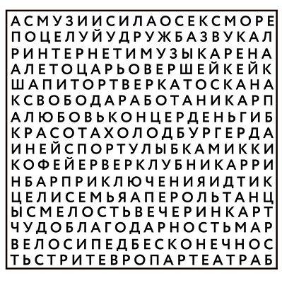 20201226-134516-3-elki.jpg