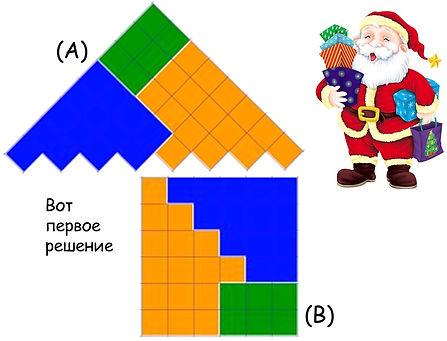 задачка-1-старшим-ответ1.jpeg