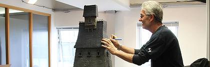 Miniature Model Making