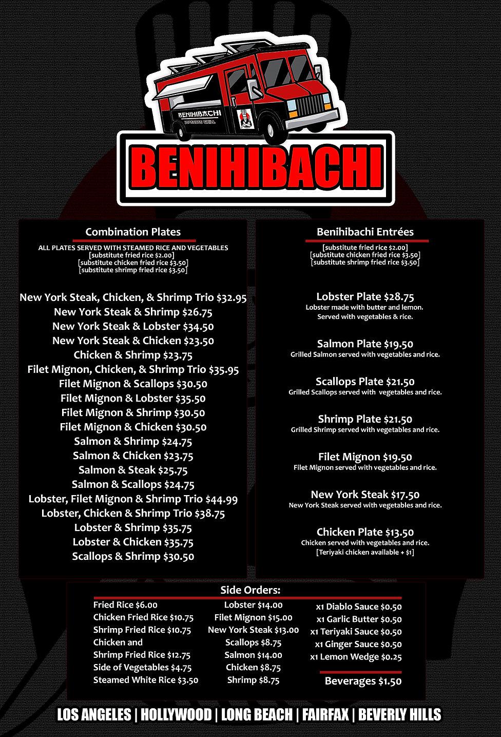 12-9 beni menu.jpg