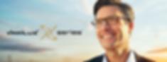 Varilux-X-series-hero-banner.png