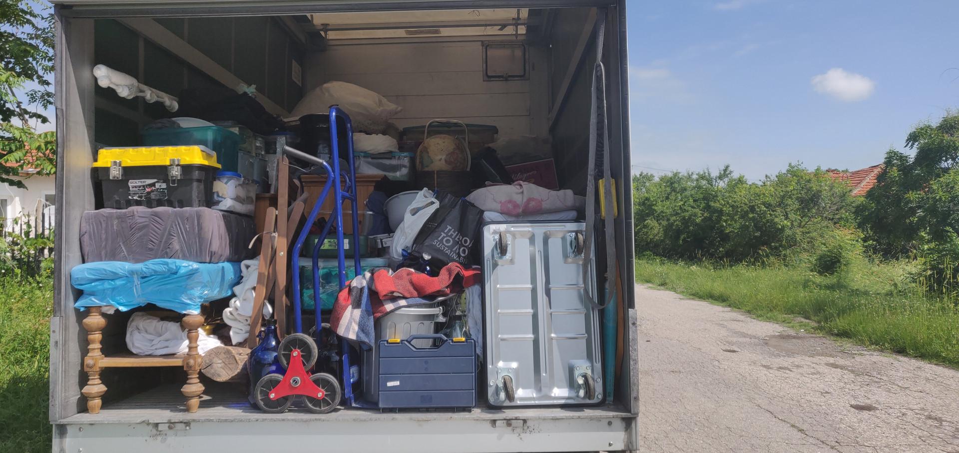 Транспорт и Хамали за Варна