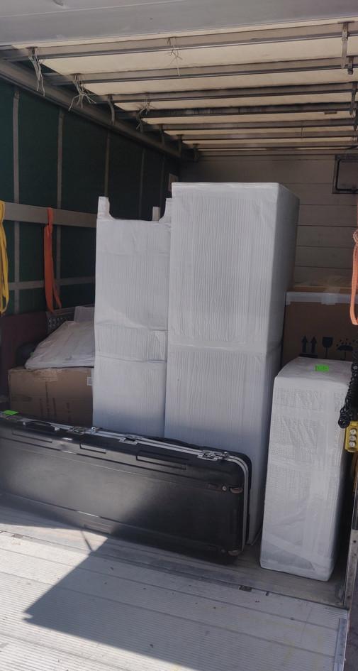 транспорт на личен багаж Варна.jpg