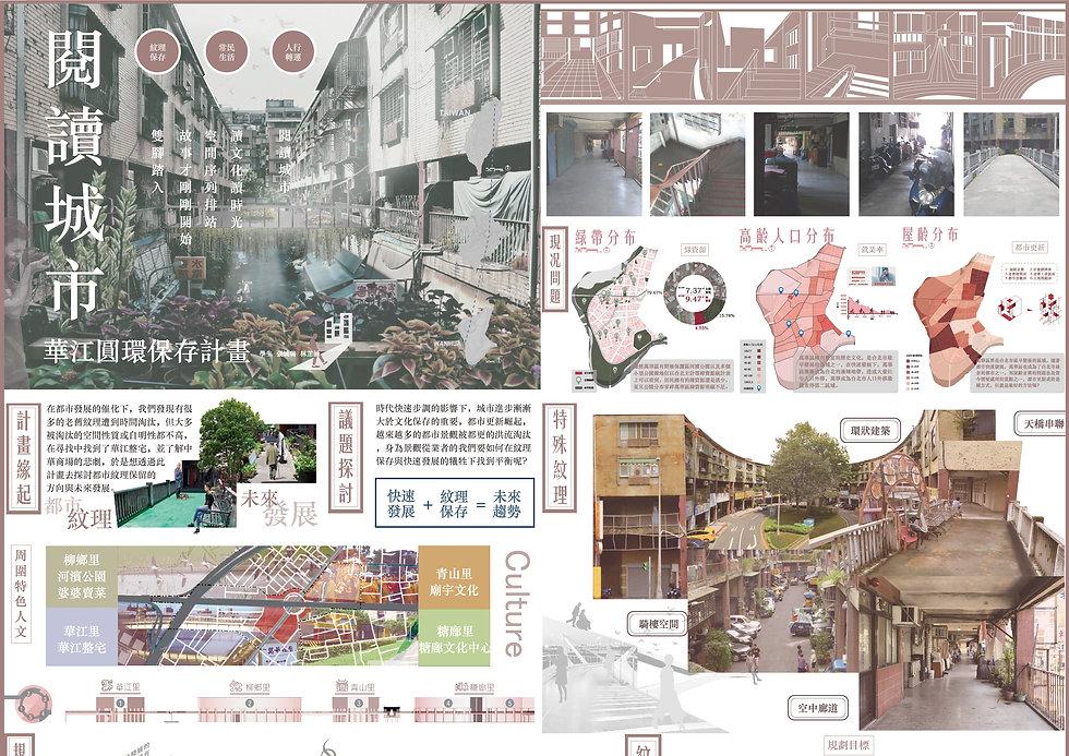 閱讀城市1.jpg