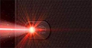 laser trena rigor automação.jpg