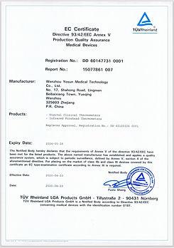 Certificado TUV Garantia da qualidade na produção de dispositivos médicos.jpg