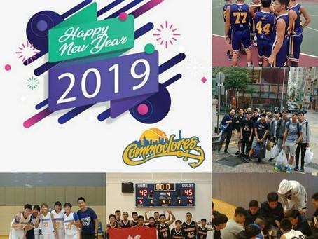 Bidding 2018 farewell