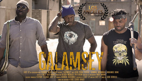 Galamsey-AshlyCovington.jpg