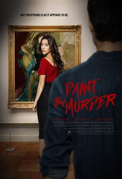 Paint By Murder_R2V2.jpg